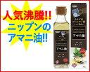 【6月27日前後に入荷予定】【日本製粉】ニップン アマニ油 ...