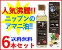 【即納!】【お得な6本セット!送料無料!!】【日本製粉】ニッ...