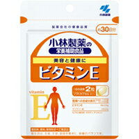 Kobayashi pharmaceutical nutrition supplementary food vitamin E 120 grain ( approximately 60 days min ) fs3gm