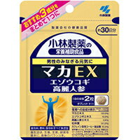 Kobayashi pharmaceutical nutrition supplementary food maca EX 60 grain ( approx. 30 min ) fs3gm
