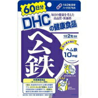 DHC health food heme iron 60 days-120 tablets