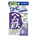 DHC ヘム鉄 20日分(40粒)【栄養機能食品(鉄・ビタミンB12・葉酸)】【P25Apr15】