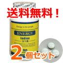 Energy-01-2set