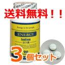 Energy-01-3set