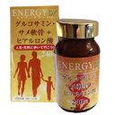 Energy-04