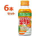 【6本セット!】【ハウスウェルネスフーズ】PERFECT VITAMIN 1日分のビタミン オレンジ味120ml×6本セット