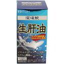 【5個セット!送料無料!】【井藤漢方】深海鮫生肝油 180粒×5個セット