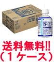 【送料無料!!】【大塚製薬】OS-1(オーエスワン)280ml×24本(1ケース)【同梱不可】