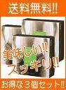 【送料無料!!】【3個セット!!】【日正】通快麗茶 つうかいれいちゃ<4gx30包>【3個セット!!】【P25Apr15】