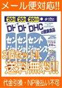 【∴メール便 送料無料!!】【3個セット!!】【DHC】 セントジョーンズワート 80粒<20日分>【3個セット!!】