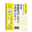 【第2類医薬品】柴朴湯エキス12包 〔細粒O-82〕 (さい...