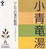 Tsumura herbal shoseiryuto (be seiryuutou) extract granules 64 packages