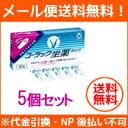 【第3類医薬品】【メール便対応! 送料無料!!】【大正製薬】...