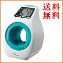 【※お取り寄せ】【送料無料】【テルモ】アームイン 血圧計テルモ電子血圧計【ES-P2020DZ】