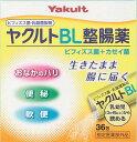 ヤクルトBL整腸薬 36包 【指定医薬部外品】【P25Apr15】