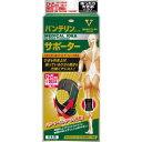 【興和新薬】バンテリンサポーター ひざ専用 加圧タイプ ゆったり大きめ LLサイズ ブラック
