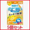 【5個セット】【白元アース】 快適ガード のど潤いぬれマスク ゆずレモンの香り レギュラーサイズ 3セット入 ×5個