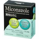 【白金製薬】ミコナゾール薬用石けんMβ 100g【医薬部外品】