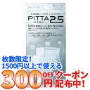 Pitta25-300