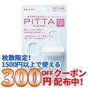 【アラクス】PITTA MASK  ピッタマスク 3枚入り <スモールサイズ・マスク:白>ピンクパッケージ【P25Apr15】