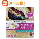 【∴メール便送料無料!!】【ファイン】スーパーフード アサイー&マキベリー 50g