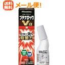 【第(2)類医薬品】【メール便!送料無料!】ブテナロックVα 液 18ml 液剤
