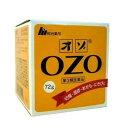 【第3類医薬品】【明治薬品】【第3類医薬品】オゾ(OZO) 72g