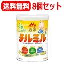 フォローアップミルクチルミル820g×8缶