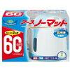 アースノーマット60日セット ホワイトブルー アース 製薬 ※お取り寄せ商品fs04gm