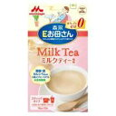 【送料無料!1ケース!】【森永乳業】Eお母さんペプチドミルク ミルクティ風味18g×12