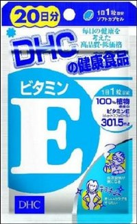 DHC health food vitamin E 60 days-60 tablets fs3gm.