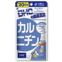 ダイエットに燃えろ !! p(^^)qDHCの健康食品カルニチン 20日分(120粒)