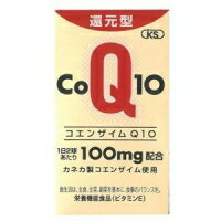 Reduced Coenzyme Q10 60 grains made of Kaneka Coenzyme used fs3gm