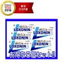 【第1類医薬品】ロキソニンS 12錠×5個セット!! 第一三...