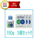 【大幸薬品】【3個セット!!】業務用 クレベリンG 150g 【3個セット!!】白箱業務用