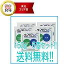 【送料無料!!】【大幸薬品】【5個セット!!】業務用 クレベリンG 150g 【5個セット!