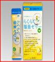 【龍角散】 龍角散 らくらく服薬ゼリー スティックタイプ 25g 6本 レモン味 【おくすり飲めたね】【P25Apr15】