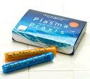 プラズマプラクシス スティック 2本セット<水素プラズマウォーター生成> 【水素スティック】【P25Apr15】