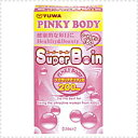 【Super B-in(Boin) 】PINKY BODY スーパービーイン 150粒【P25Apr15】