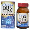 【井藤漢方】 DHA EPA+トコトリエノール <90粒>【P25Apr15】