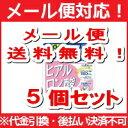 【∴メール便 送料無料!!】【5個セット!!】DHCの健康食品 ヒアルロン酸 40粒 20日分【5個セット!!】