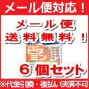 【∴メール便 送料無料!!】【6個セット!!】DHCの健康食品 マルチビタミン 60日分(60粒)【6個セット!!】