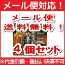 【∴メール便 送料無料!!】【4個セット!!】井藤漢方製薬 ...