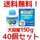【送料無料!40セット!】除菌 消臭クレベリン ゲル 150g×40個セット【大幸薬品】【P25Apr15】