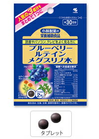 Blueberry lutein メグスリノ wood 60 grain ( approx. 30 min ) fs3gm