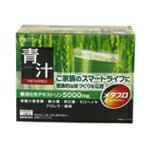 井藤漢方 メタプロ青汁 8g×30袋【P25Jan15】