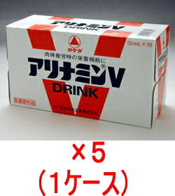 【送料無料!! まとめ割!!】 アリナミンV 5...の商品画像