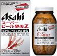 【アサヒ】スーパービール酵母Z  660錠【P25Apr15】