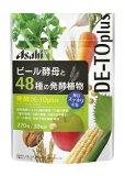 【アサヒ】ビール酵母を48種の発酵植物  270粒【P25Jan15】