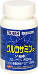 P Glucosamine 500 mg × 120 balls * ordered goods fs3gm